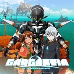 Gargantia on the Verdurous Planet - The Complete Series (Subtitled)