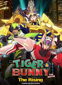 Tiger and Bunny Movie 2 - THE RISING