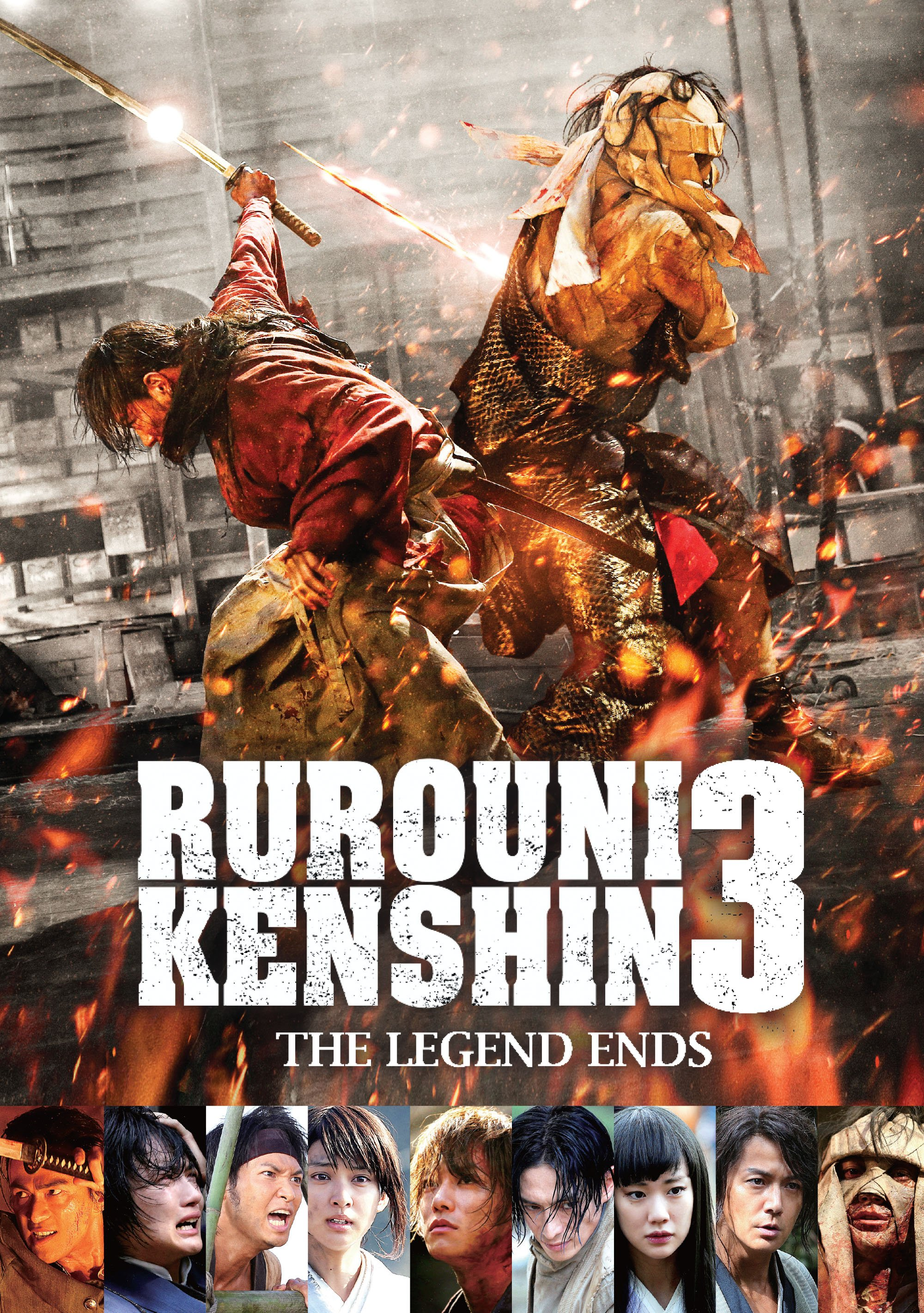 amazoncom rurouni kenshin trilogy bluray rurouni