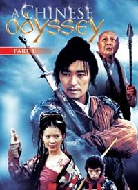 Chinese Odyssey I