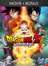 Dragon Ball Z: Resurrection 'F' + Bonus