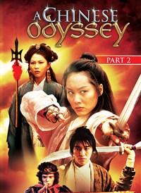 Chinese Odyssey II