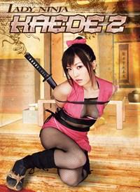 Lady Ninja Kaede 2 2009