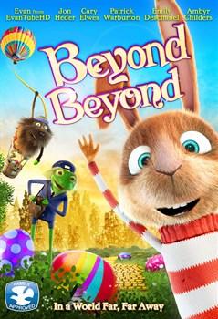Buy Beyond Beyond from Microsoft.com