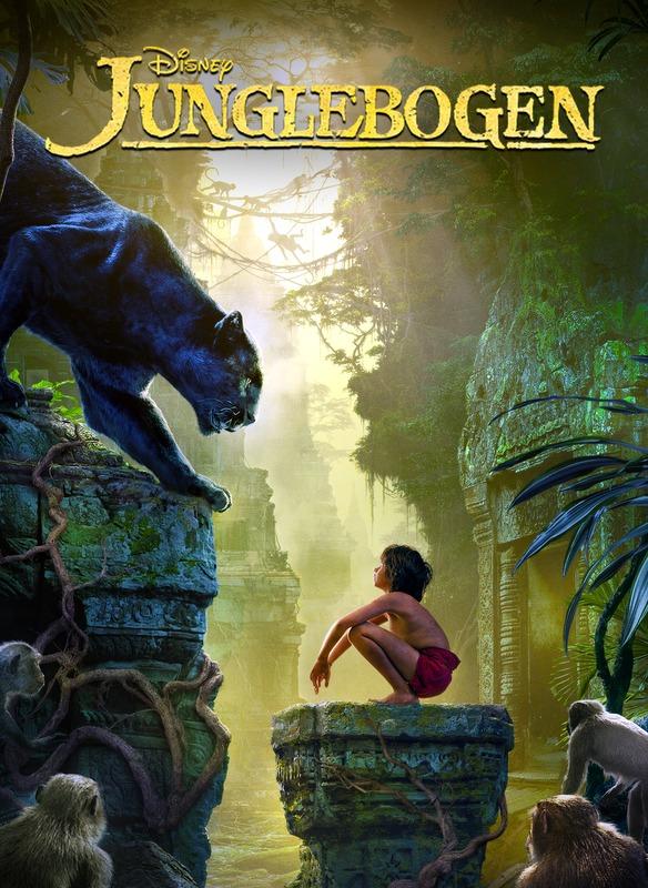 Junglebogen (2016)