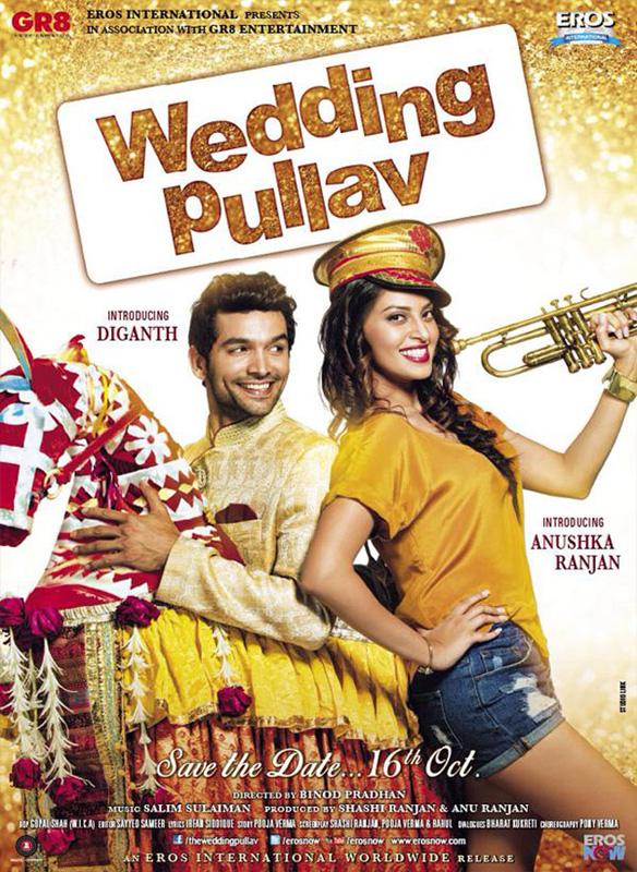 Wedding Pulav