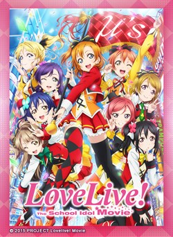 Buy Love Live! The School Idol Movie (English Dubbed Version) from Microsoft.com