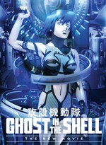 Buy Ghost In The Shell The New Movie Microsoft Store