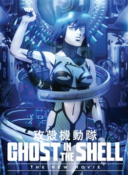 Buy Ghost in the Shell: The New Movie from Microsoft.com