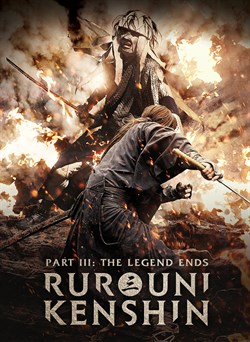 Rurouni Kenshin - Part III: The Legend Ends (Original Japanese Version)