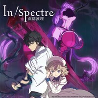 In/Spectre (English)