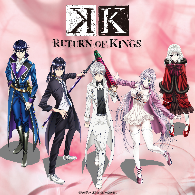 K - The Complete Series