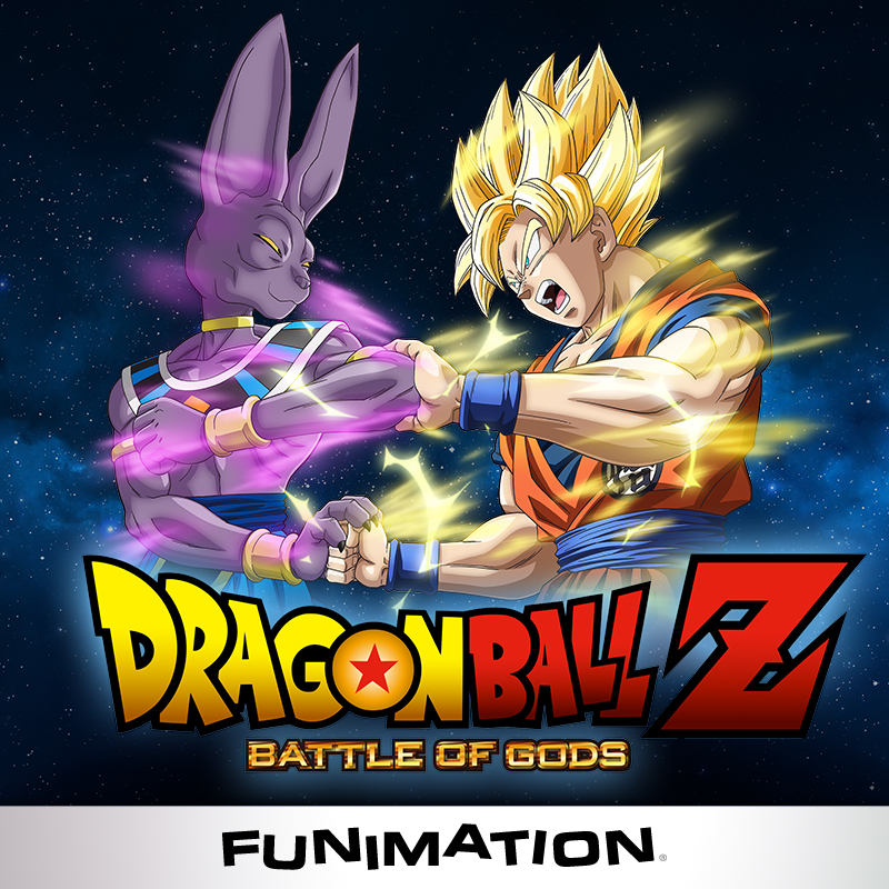Dragon Ball Z: Battle of Gods - Uncut (Dubbed)
