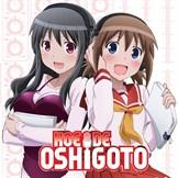 Buy Koe De Oshigoto!, Season 1 - Microsoft Store