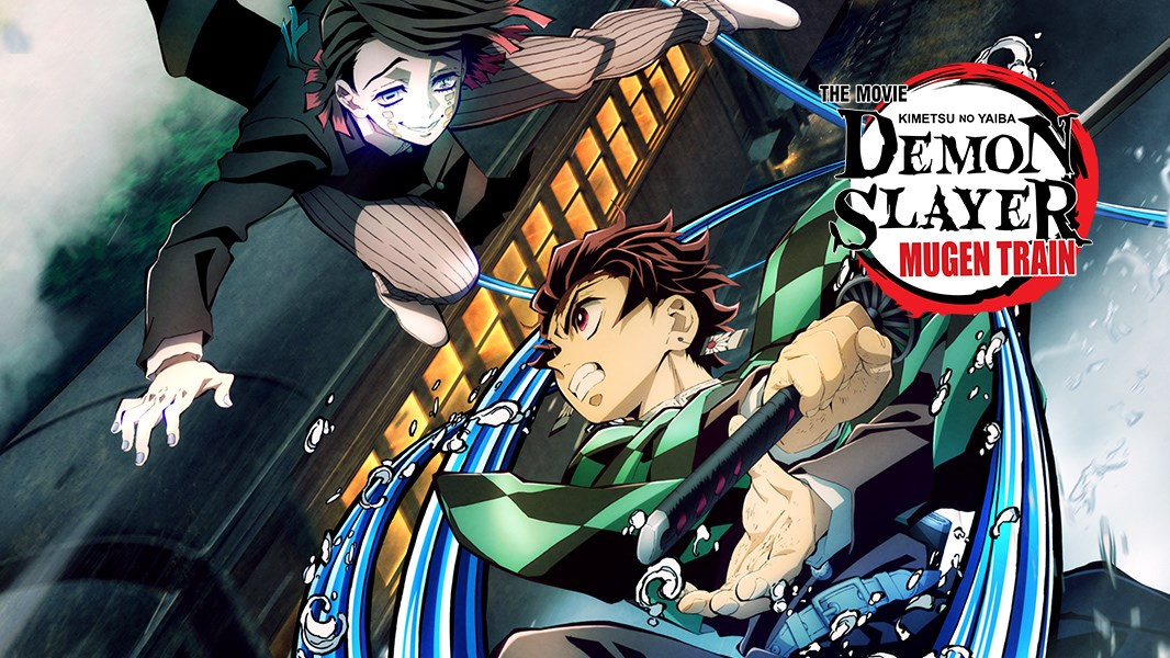 Demon Slayer -Kimetsu no Yaiba- The Movie: Mugen Train (English Dubbed Version) + Bonus